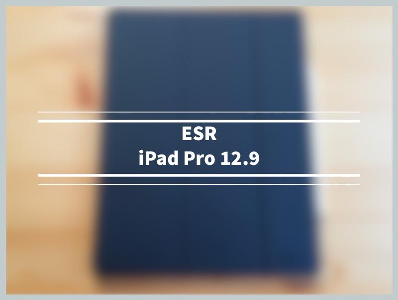 ESRのiPad Pro12.9専用ケース(マット・ブラック)