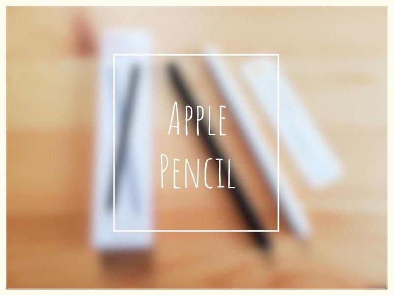 Apple Pencilのシリコン保護ケース