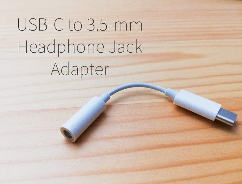 Apple純正のUSB-C-3.5mm ヘッドフォンジャックアダプタ