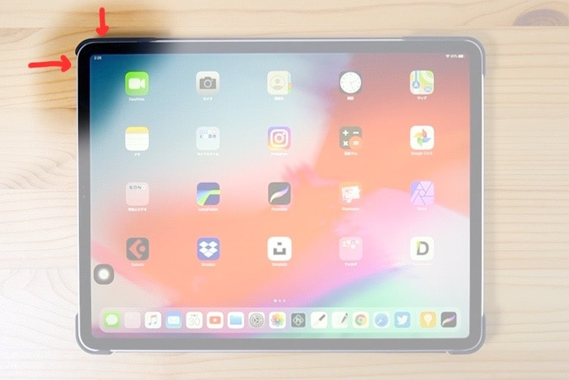 iPadでボタンを押してスクリーンショットする方法