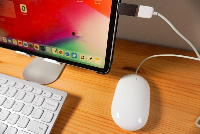 iPad Proにマウスを使用