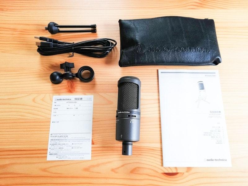 オーディオテクニカのAT2020 USB+の内容物