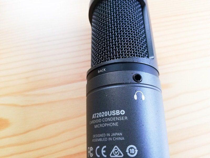 オーディオテクニカのAT2020 USB+のヘッドホンジャック