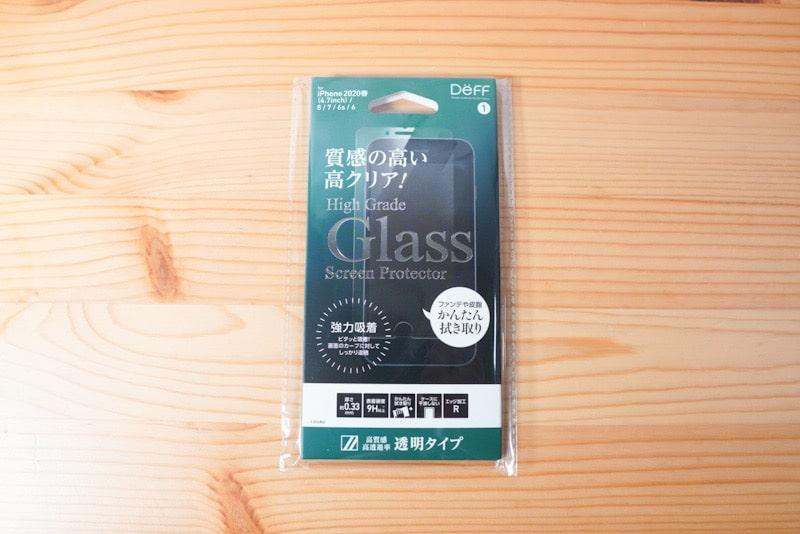 iPhone SE(第2世代)に合うDeffのガラスフィルム