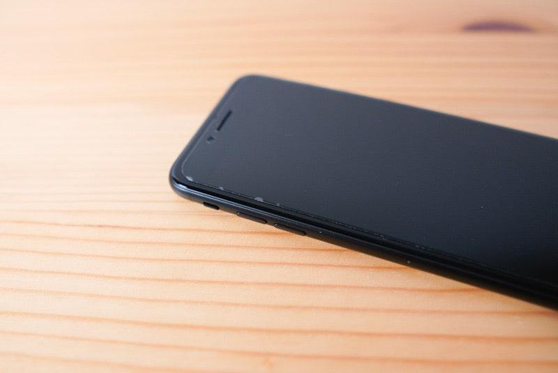 iPhone SE(第2世代)に合うDeffのガラスフィルムの取り付け