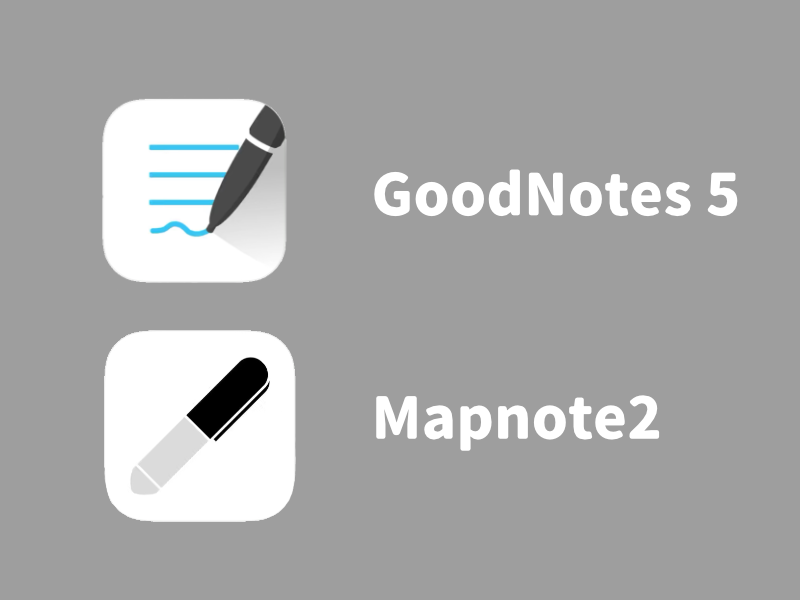 goodnotes5、mapnote2のイメージ