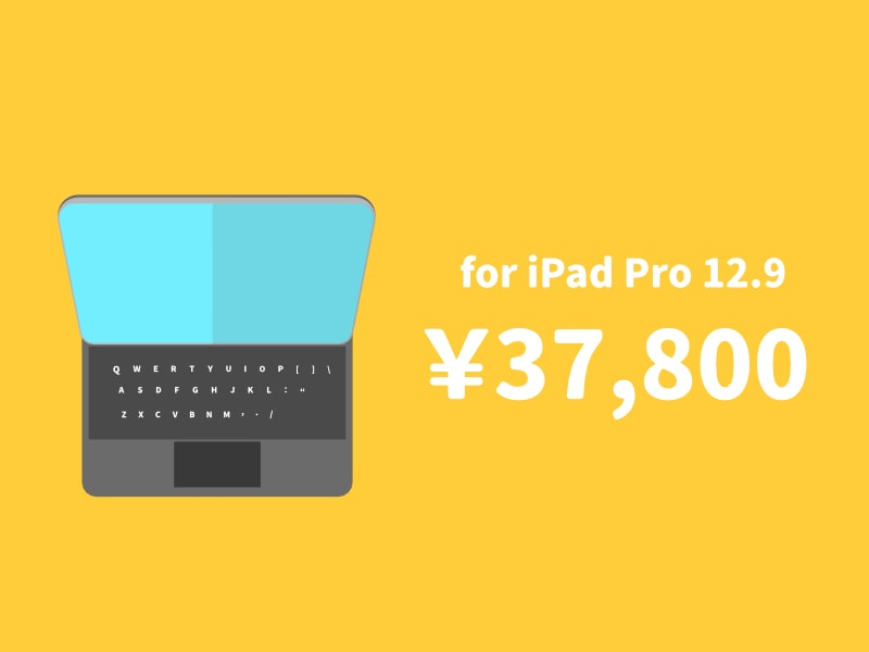 Magic Keyboardの値段