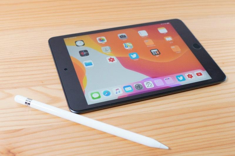 iPad mini用のNimasoのガラスフィルムの使用感