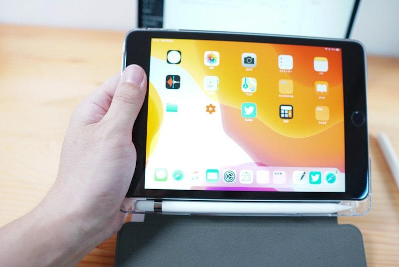 iPad mini 5のベゼル