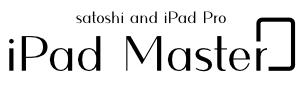satoshiとiPad Pro