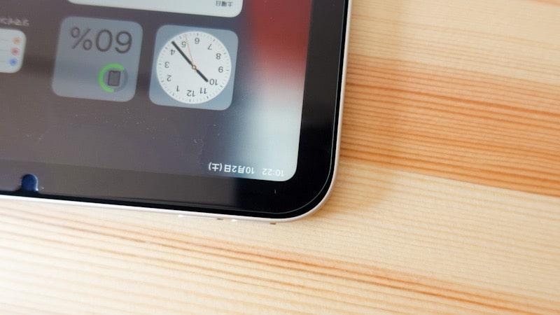 iPad mini第6世代対応のガラスフィルムのサイズ