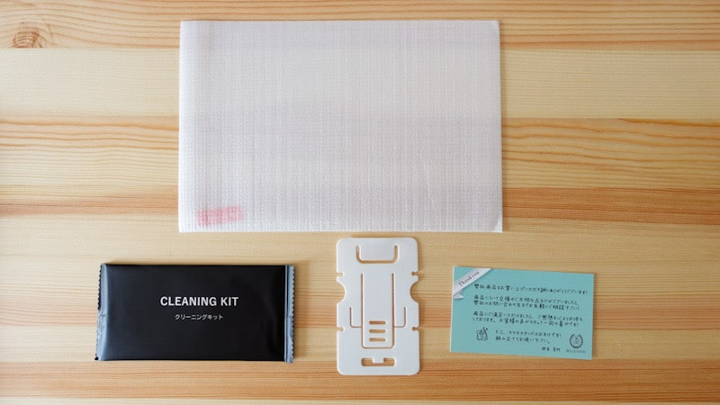 iPad mini第6世代対応のガラスフィルムの内容物