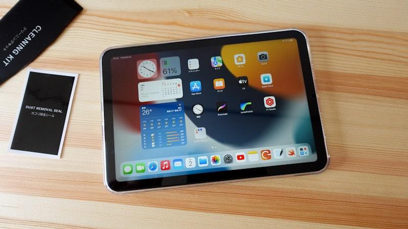 iPad mini第6世代対応のガラスフィルム